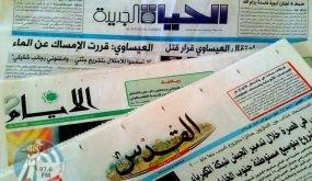 عناوين الصحف الفلسطينية21/10/2020