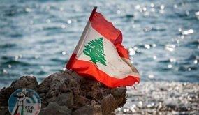 لبنان دخل في مفاوضات مع صندوق النقد الدولي