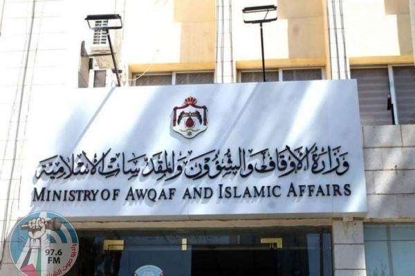 وزارة الأوقاف الأردنية: صلاة عيد الفطر ستكون في المنازل بسبب كورونا