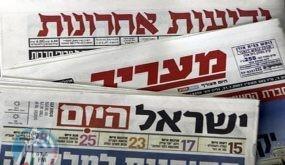 أبرز عناوين الصحف العبرية الصادرة اليوم الاحد 25.5.2020