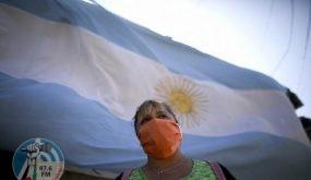 """الأرجنتين تشهد زيادة قياسية بحالات الإصابة بـ""""كورونا"""" وسط حالة عدم يقين للاقتصاد"""