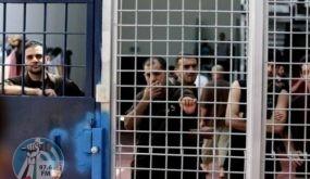 """""""نادي الأسير"""": الأسرى في سجون الاحتلال يواجهون حرمانا مضاعفا هذا العام"""