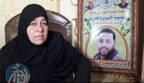 الاحتلال يرفض طلب الإفراج المبكر عن الاسير المريض إياد جرجاوي