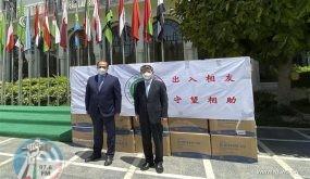 """مساعدات طبية من الصين للجامعة العربية لمكافحة مرض """"كوفيد- 19"""""""