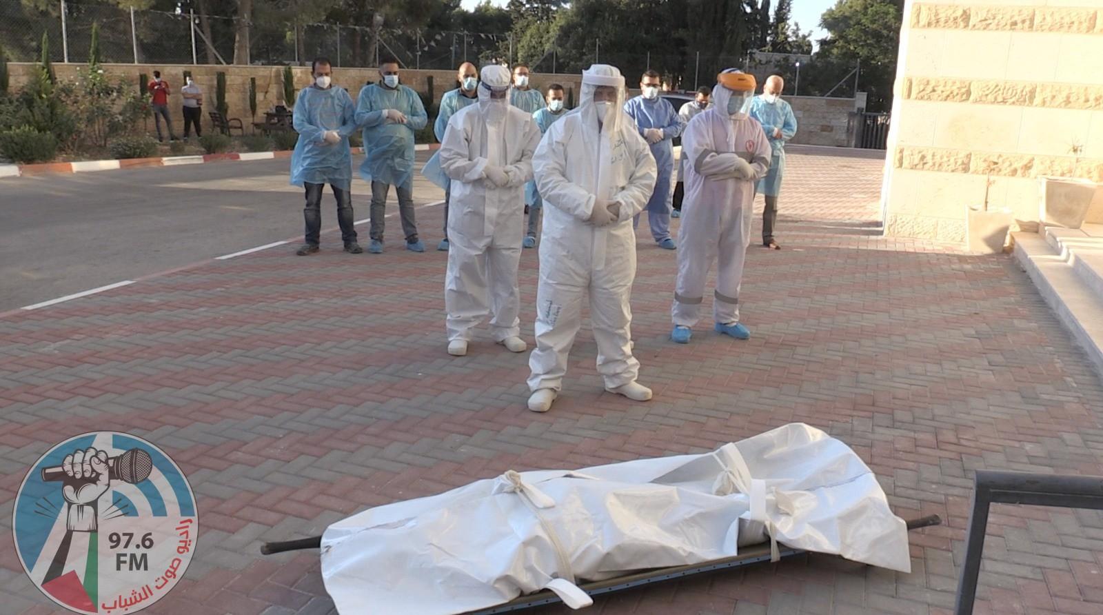 """الصحة : وفاة مواطن من قلقيلية متأثرا بإصابته بفيروس """"كورونا"""""""