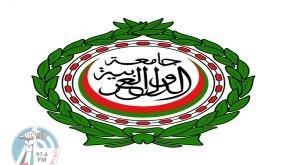 عوض الله: جامعة الدول العربية تعقد غدا اجتماعا وزاريا لبحث جرائم الاحتلال في القدس