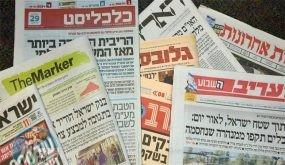 عناوين المواقع الإخبارية العبرية الأربعاء 3-3-2021