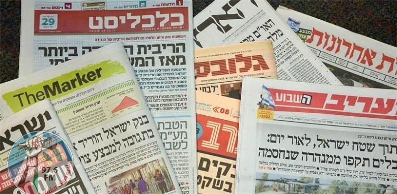 عناوين المواقع الإخبارية العبرية الثلاثاء 23-2-2021