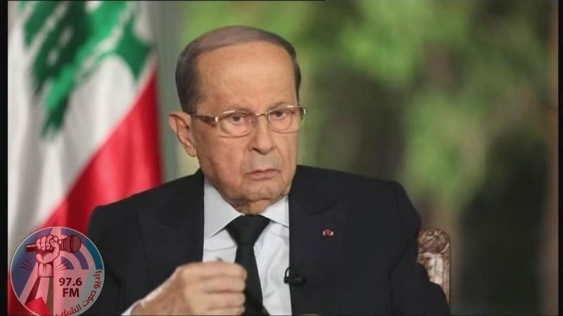 الرئيس اللبناني يؤجل الاستشارات النيابية لتسمية رئيس وزراء جديد أسبوعاً
