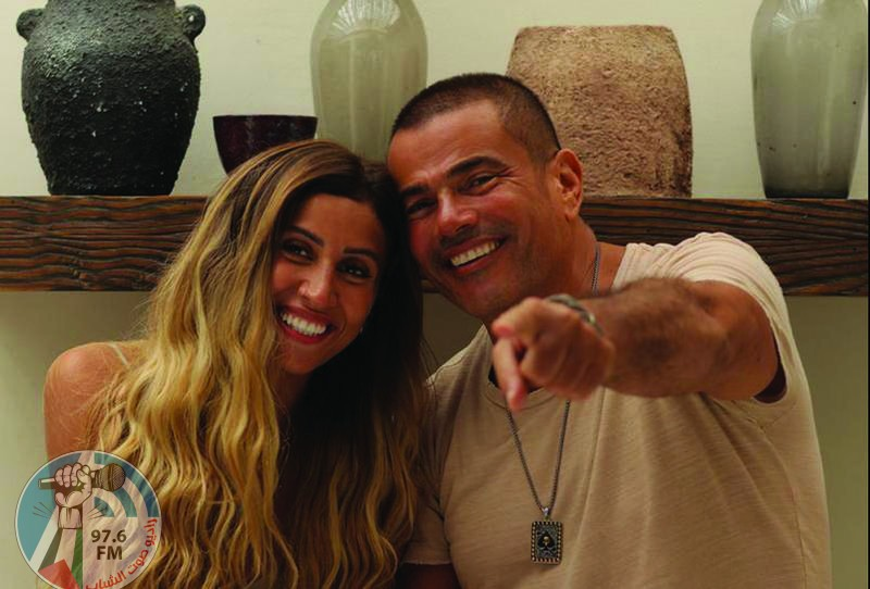 عمرو دياب هل يعلن زواجه من دينا الشربيني اليوم؟