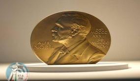 جائزة نوبل في الاقتصاد تختم جوائز 2020
