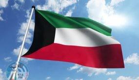الكويت تؤكد التزامها بالوقوف إلى جانب شعبنا ودعم خياراته