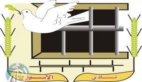 تفاقم الوضع الصحي للأسير إيهاب الحجوج