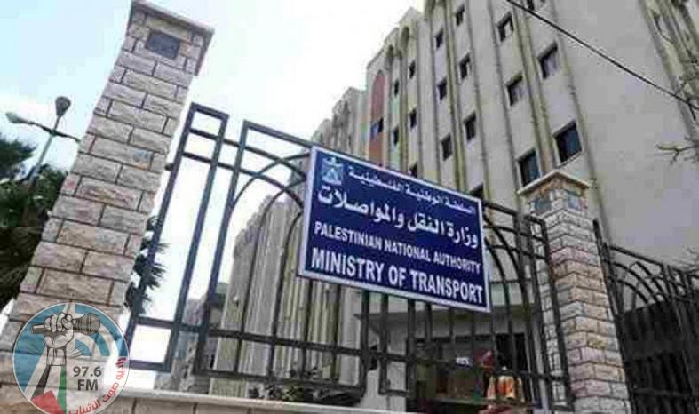 """الخليل: إغلاق مديرية النقل والمواصلات والـ""""دينموميتر"""" بسبب كورونا"""