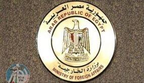 مصرتدين مصادقة سلطات الاحتلال على بناء 780 وحدة استيطانية جديدة