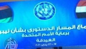 ليبيا :الاتفاق على إجراء الاستفتاء على مشروع الدستور تمهيداً لإجراء الانتخابات