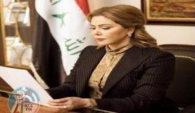 رغد صدام حسين تغرد بعد التفجير الانتحاري المزدوج في بغداد