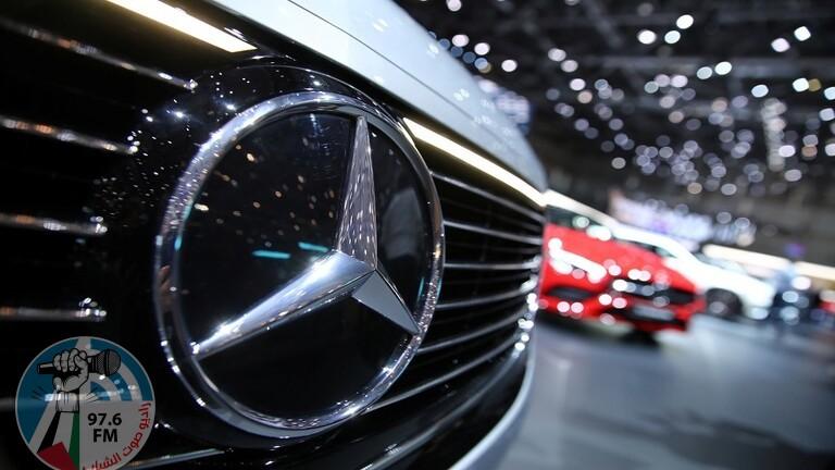 """""""مرسيدس بنز"""" تسحب أكثر من 1.3 مليون سيارة بسبب خطأ في تحديد موقع مكالمات الطوارئ"""