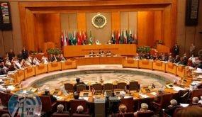 مجلس الجامعة العربية يقرر عقد دورته الـ156 في التاسع من أيلول برئاسة الكويت