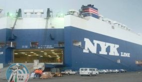 """نتياهو: حدث السفينة الإسرائيلية في خليج عُمان """"عمل إيراني"""""""