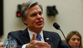 مدير FBI : تصاعد مشكلة الإرهاب الداخلي في الولايات المتحدة