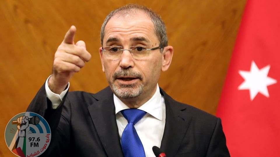 الصفدي لأشكنازي: لا بديل لحل الدولتين و يجب ان توقفوا ممارساتكم اللاشرعية