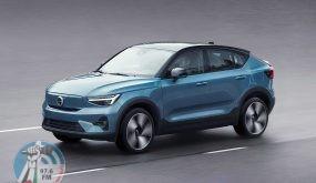 فولفو تضيف تحفة جديدة إلى عالم السيارات المتطورة