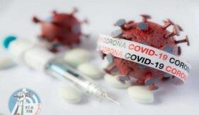 """20 وفاة و498 إصابة جديدة بفيروس """"كورونا"""" و821 حالة تعافٍ خلال الـ 24 ساعة الأخيرة"""