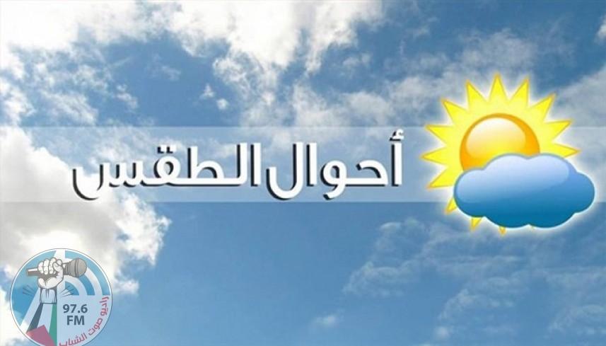 حالة الطقس: درجات الحرارة أعلى من معدلها بحدود 5 درجات مئوية
