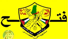 فتح إقليم نابلس: لن نقف مكتوفي الأيدي أمام حماقات المستوطنين
