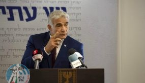 رئيس الكنيست : تنصيب الحكومة الإسرائيلية الجديدة الأحد المقبل