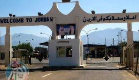 """الخارجية: وعود أردنية بإلغاء """"منصة"""" السفر"""