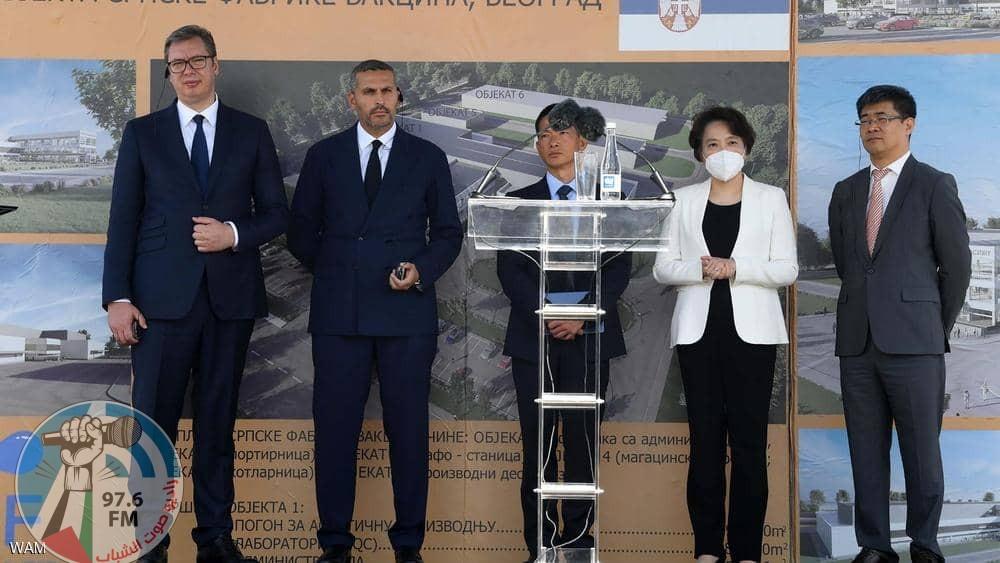 تدشين مصنع لإنتاج لقاحات ضد كورونا في العاصمة الصربية