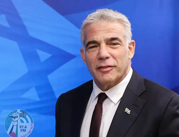 لابيد يطرح خطة بشأن قطاع غزة