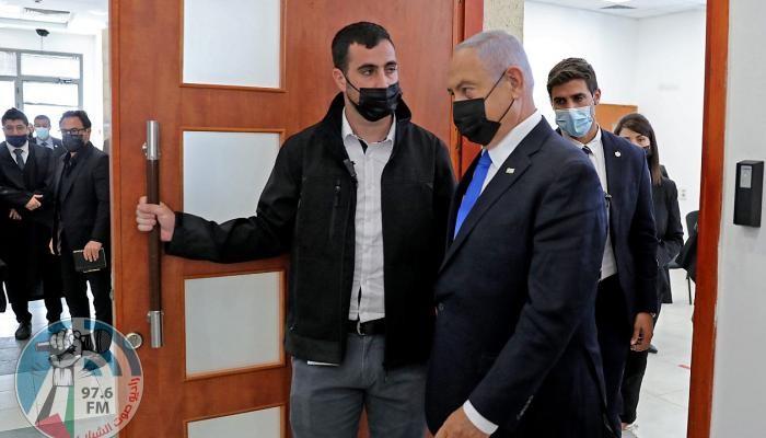 استئناف محاكمة نتنياهو بتهم الفساد اليوم