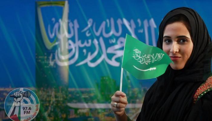 السعودية تؤكد التزامها بتحقيق إصلاحات بشأن تمكين المرأة