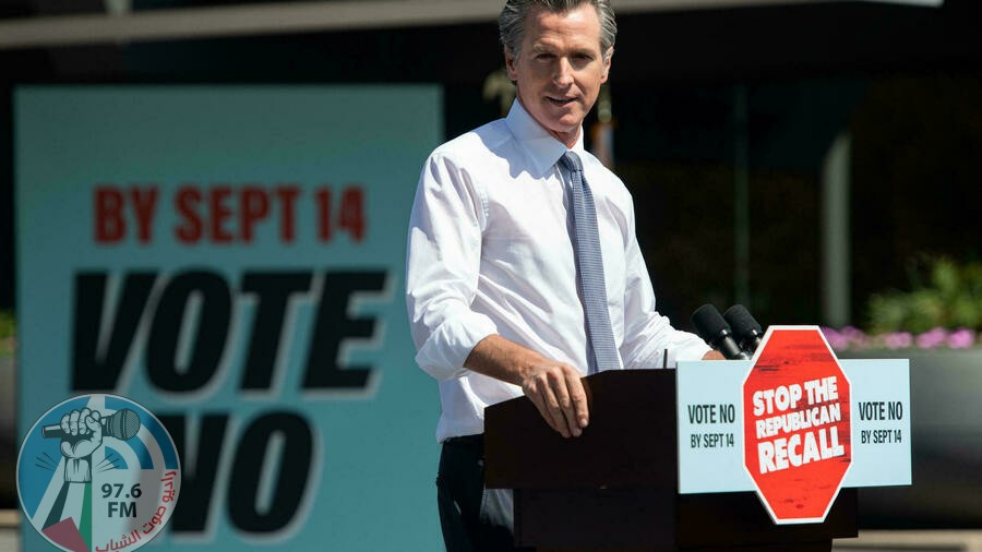 بأغلبيّة ساحقة.. ناخبو كاليفورنيا صوتوا ضد عزل حاكم الولاية