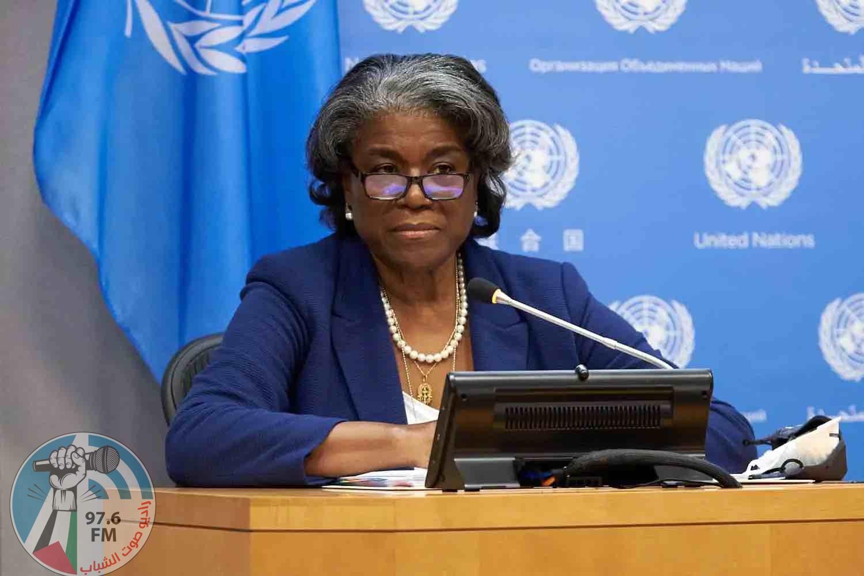 السفيرة الأميركية لدى الأمم المتحدة تدين عنف المستوطنين بالضفة الغربية
