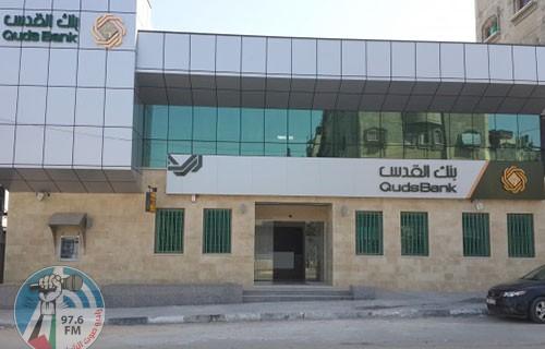 بنك القدس يبحث مع فعاليات الخليل سبل النهوض باقتصاد المدينة