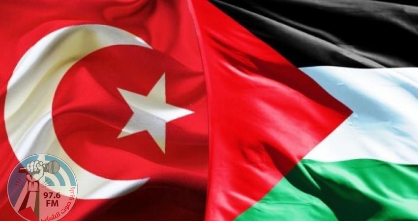 """""""الخارجية"""": الإعلان عن مكان وجود اثنين من المواطنين المختفين في تركيا"""